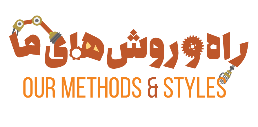 گبه روش - gabbeh methods